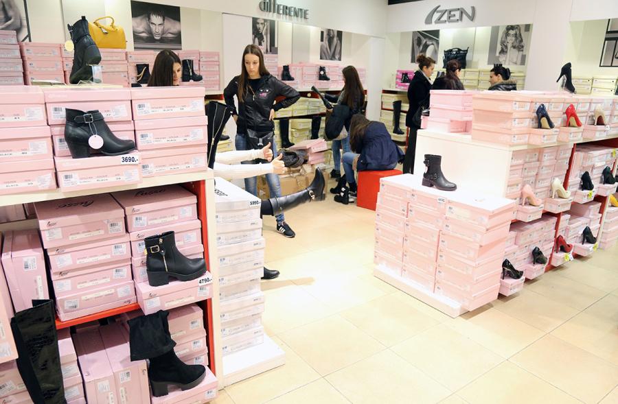 prodavnica obuće